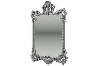 Зеркало ЗК 02 золото/серебро/бронза/слоновая кость